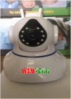 Camera IP WiFi Camera ip wifi WinTech IP 9508 độ phân giải 1.0 MP